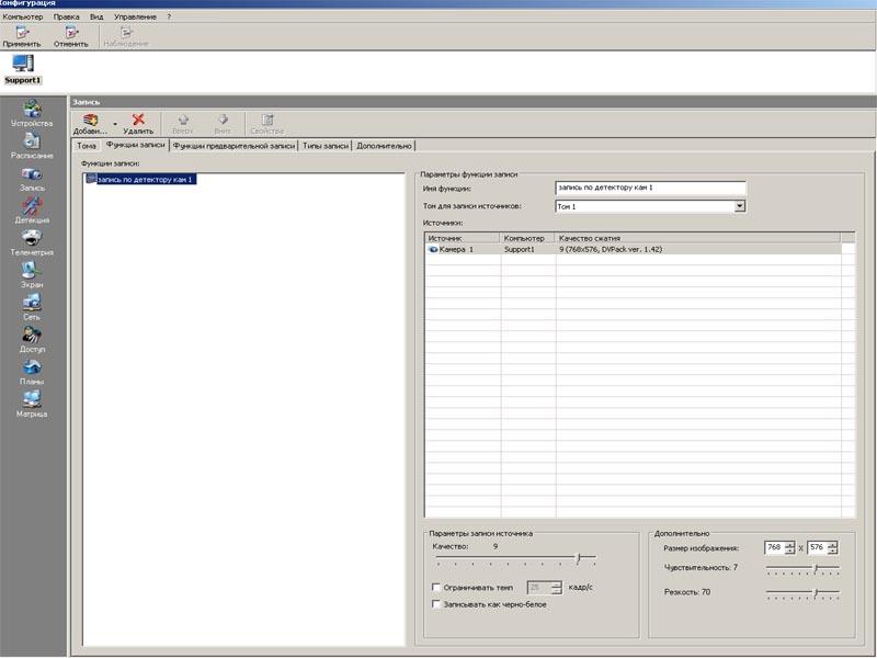 Videonet 8.2 инструкция - фото 2